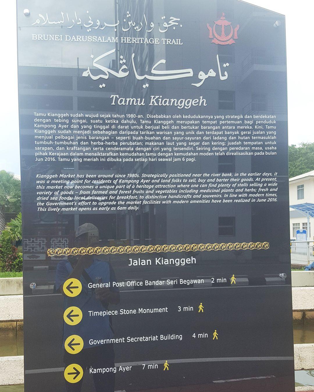 Du lịch bụi Brunei - Chợ Kianggeh Market (Tamu Kianggeh)