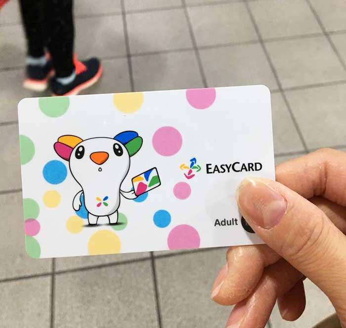 Chia sẻ kinh nghiệm du lịch bụi Đài Loan 10 - Thẻ MRT Easycard Đài Bắc