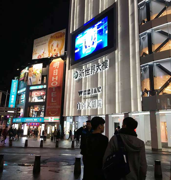 Chia sẻ kinh nghiệm du lịch bụi Đài Loan 11 - Đài Bắc về đêm